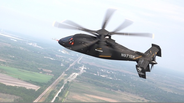 5 Teams Selected to Design Army Attack Recon Helicopter