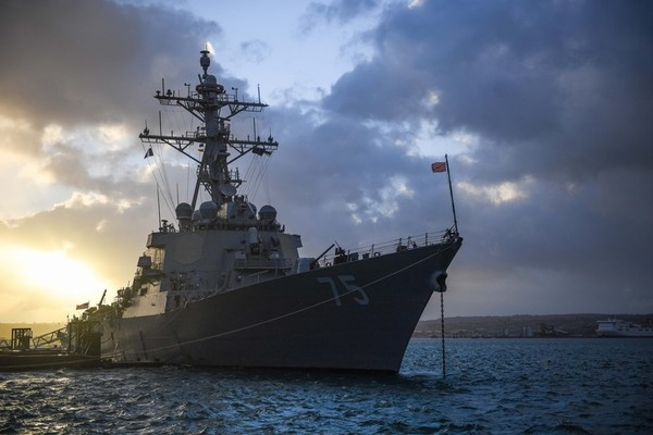 USS Donald Cook Sails Into Black Sea As Tensions Rise