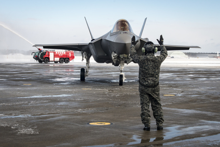 Missing Japanese F-35A Likely Crashed