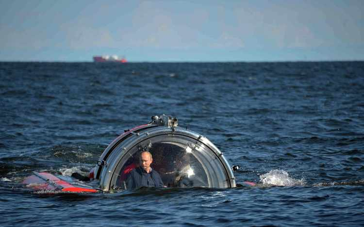 Moscow's Other Navy