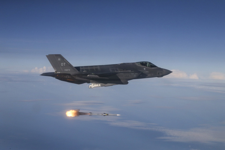 The F-35 Prepares for Weapons Upgrade