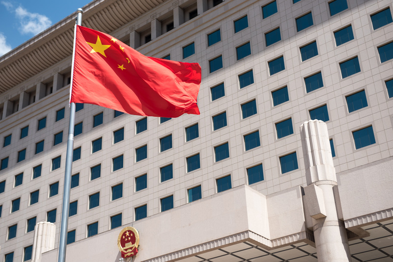 A Sting Operation Lifts the Lid on Chinese Espionage
