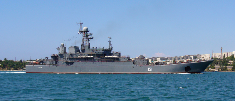 Image result for Hybrid War in the Sea of Azov
