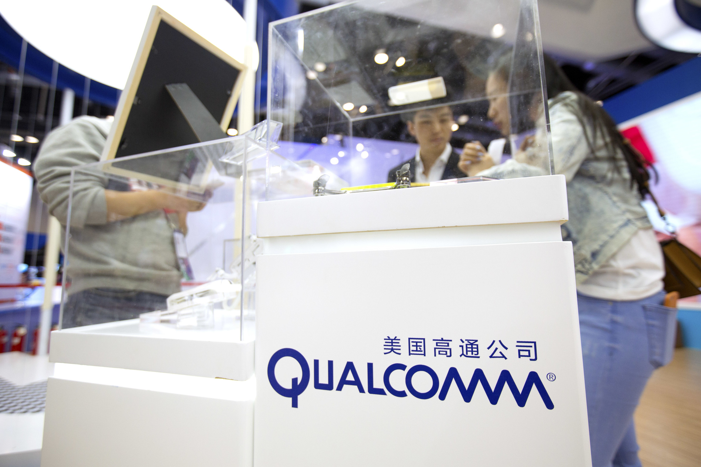 FTC Attack on Qualcomm Benefits China, Harms American Consumers