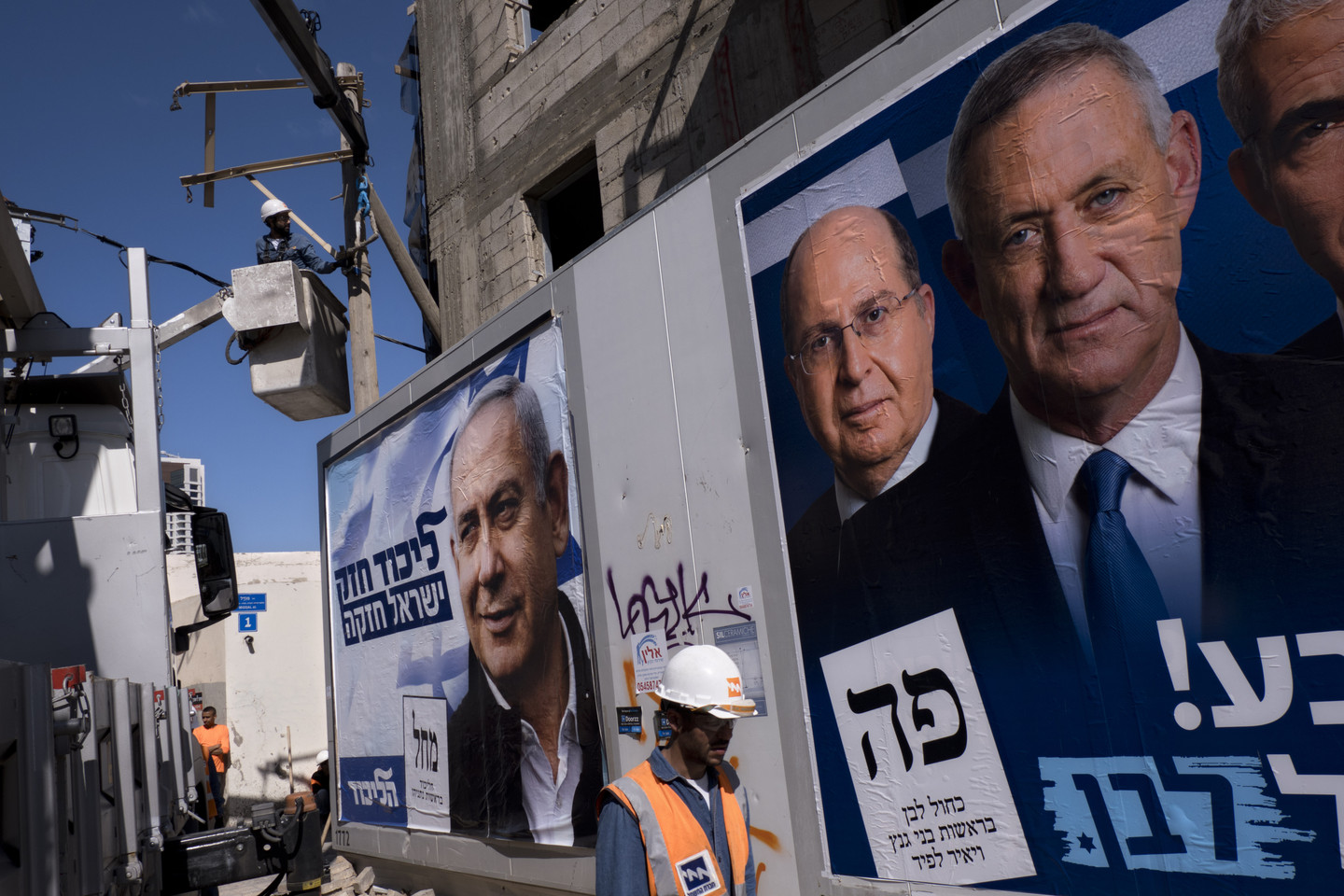 Israel's Elections: What Has Changed?