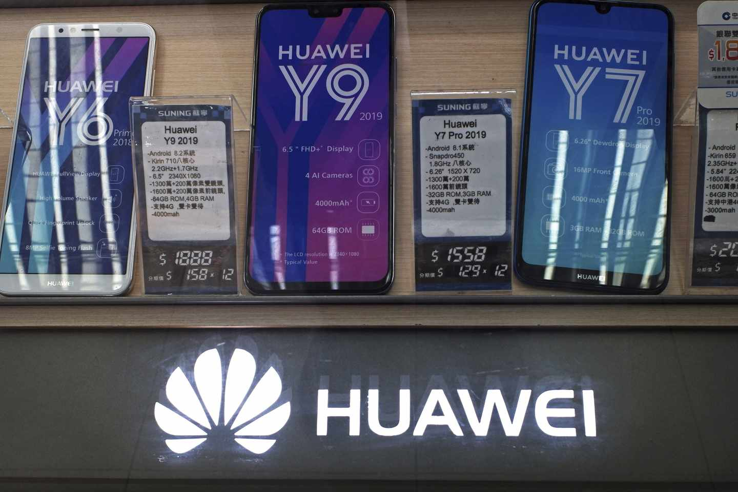 Huawei Hit by U S  Export Controls, Potential Import Ban
