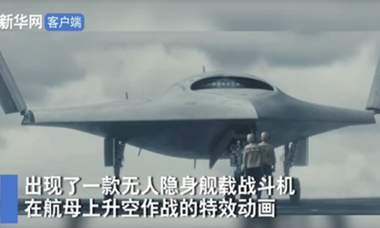 China Unveils High-Tech Stealth Drone Concept