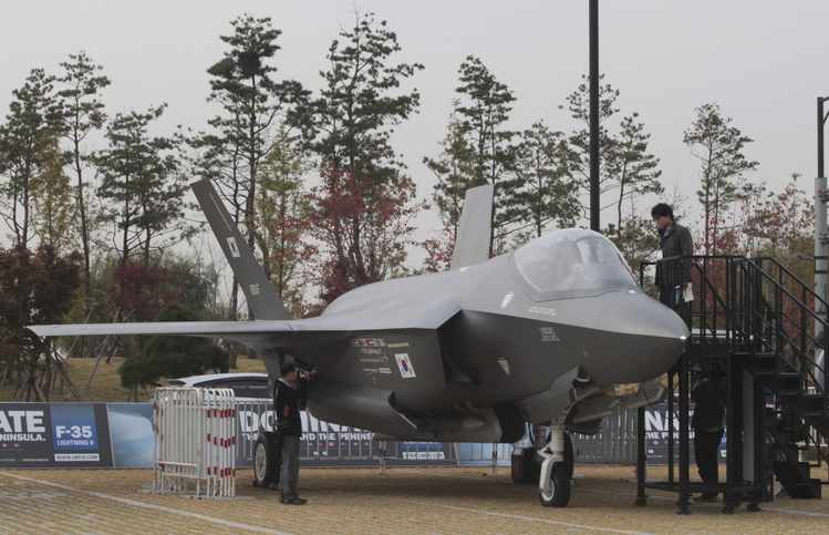 South Korea to Acquire Total of 26 F-35 Jets by End of Next Year